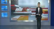 一涉嫌严重暴力犯罪在逃人员银川落网-2017年11月9日
