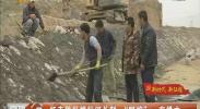 """红寺堡区推行河长制 """"呵护""""一方绿水-2017年11月10日"""