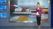 宁夏离境退税第一单诞生-2017年11月20日