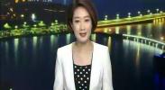 新起点 新征程 用美丽工作建设美丽中国-2017年11月4日