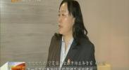 (党代表回基层)胡文慧:让十九大精神深入人心-2017年11月7日