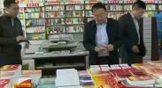 十九大主题系列读物在宁夏各地受热捧-2017年11月16日