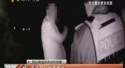 贺兰一男子半夜醉酒扰民惊动警察-2017年11月18日