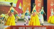 """2017""""文明宁夏 平安出行""""公益活动评选揭晓-2017年11月7日"""