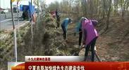 (十九大精神在基层)宁夏农垦加快绿色生态建设步伐-2017年11月14日