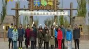 PK先锋-2017年11月14日