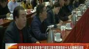 宁夏举办机关专职党务干部学习宣传贯彻党的十九大精神培训班-2017年11月20日