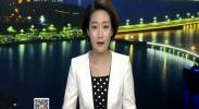 """宁夏首例以""""零口供""""判处死刑案例通过-2017年11月16日"""