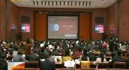 第三届宁夏公益创业赛暨志愿服务示范项目创建活动在银川举办-2017年11月4日