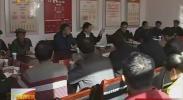 自治区领导及十九大代表赴基层宣讲-2017年11月13日