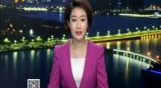 银川警方成功破获一起跨省电信网络诈骗案-2017年11月27日