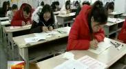 宁夏:11976名考生参加2018年中央机关及其直属机构考试-2017年12月10日