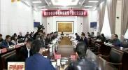 银川组建市委巡查机构 全面推进从严治党-2017年12月1日