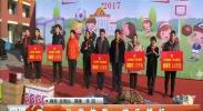 公益体彩 快乐操场-2017年12月22日
