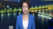 """宁夏在国内率先研发成功""""电炉变压器继电保护方法""""-2017年12月17日"""