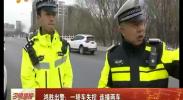 鸿胜出警:一轿车失控 连撞两车-2017年12月28日
