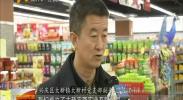 兴庆区:村民变股东 致富闯新路-2017年12月24日