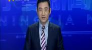 (2017宁夏经济回眸)宁夏民营经济蹄疾步稳奔向新时代-2017年12月24日