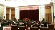 宁夏大力扶持农村妇女创业 有效激发农村金融活力-2017年12月10日