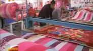 (民营经济发展大家谈)创新驱动助推宁夏民营经济由量变向质变跃升-2017年12月6日