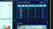 宁夏:大气污染防治攻坚行动见效 上周优良率百分之百-2017年12月11日