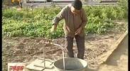 彭阳县:互联网+人饮 探索山区人畜饮水新模式-2017年12月10日