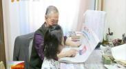 王继厚:20年间记录五次党代会报告-2017年12月13日