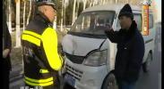 鸿胜出警:车辆行驶 请保持适当车距和车速-2017年12月12日