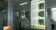 宁夏获批建设国内首家葡萄领域国家检测重点实验室-2017年12月10日