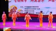 同心共筑中国梦 宁夏各地举办文体活动迎接新年-2017年12月30日
