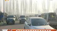 银川市前程家园道路乱停违停严重-2017年12月25日