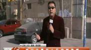 银川市惠民小区突然停暖-2017年12月27日