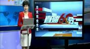 菲菲互动时间  -2017年12月26日