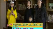 PK先锋-2017年12月26日