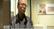 姚河源商周遗址再探-2017年12月18日