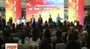 国家宪法日:银川市开展普法宣传活动-2017年12月3日