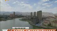 保护水资源 石嘴山市关停15眼企业自备井-2017年12月27日
