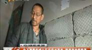 中卫御景华城小区交房才两年 楼道瓷砖 频脱落-2017年12月25日
