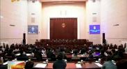 自治区第十二届人大一次会议于2018年1月26日召开-2017年12月28日