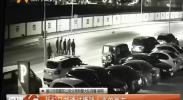 为帮朋友泄愤 三男子入室抢劫被拘留 -2017年12月26日