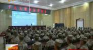 驻宁部队苦练军事技能 锻造未来战场制胜尖兵-2017年12月6日