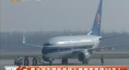 银川河东国际机场入境旅客突破20万人-2017年12月30日