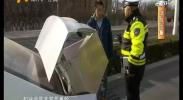 """鸿胜出警:太危险!家具""""撑爆""""后备箱-2017年12月13日"""