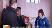 自治区人大常委会为信访群众送援助-2017年12月24日