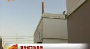 蓝天保卫攻坚战 同心县小锅炉淘汰进度全区最慢 再次承诺的完成任务时间又落空-2017年12月23日