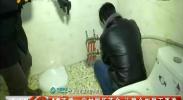 农村厕所革命 让群众如厕不再难-2017年12月5日