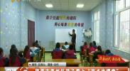 """固原市原州区孩子爱上""""四点半课堂""""-2017年12月5日"""