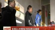 蓝天保卫战:固原市餐饮业逐步进入燃气时代-2017年12月24日