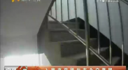 一入室盗窃团伙在永宁落网-2017年12月2日