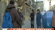 银川市建设小区暖气不热 监管部门督促整改-2017年12月30日